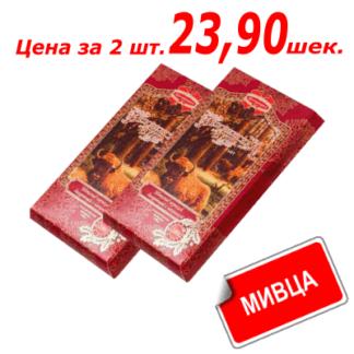 Шоколад Беловежская пуща 200 гр. בלובזסקיה פושה