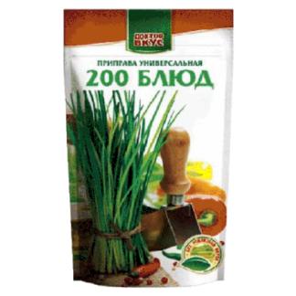 Приправа 200 Блюд
