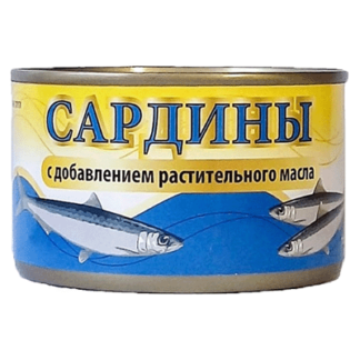 Сардины с добавлением растительного масла