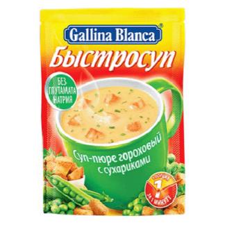 Быстрый суп-пюре гороховый с сухариками