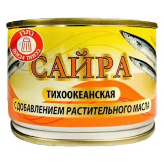 Сайра тихоокеанская с добавлением растительного масла