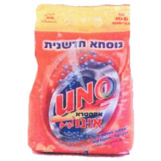Стиральный порошок Уно