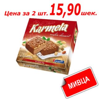 Мивца! Шоколадно-вафельный торт Кармела с арахисом