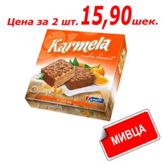 Шоколадно-вафельный торт Кармела с апельсином