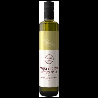 Оливковое масло балади 750 мл