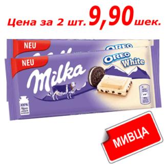 Мивца! Шоколад Милка Орео белый 100 гр. שוקולד מילקה