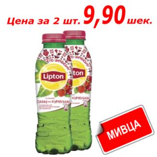Мивца! Холодный чай Lipton Земляника с клюквой 0.5 л. ליפטון