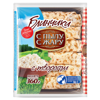 Блинчики с творогом С пылу с жару 360 гр. בלינצס עם גבינה מתוקה