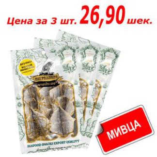 Мивца! Полосатик солено-сушенный 80 гр.