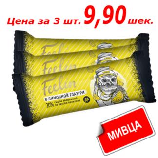 Сырок творожный Филин Лимон в шоколаде 40 гр. חטיף גבינה לבנה לימון מצופה