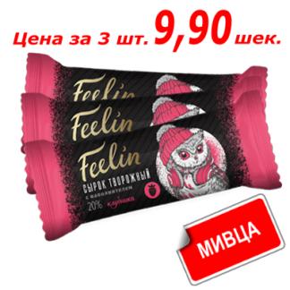 Сырок творожный Филин Клубника в шоколаде 40 гр. חטיף גבינה לבנה תות מצופה