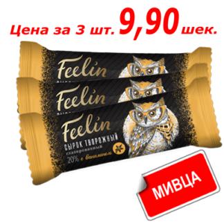 Сырок творожный Филин Ваниль в шоколаде 40 гр. חטיף גבינה לבנה וניל מצופה