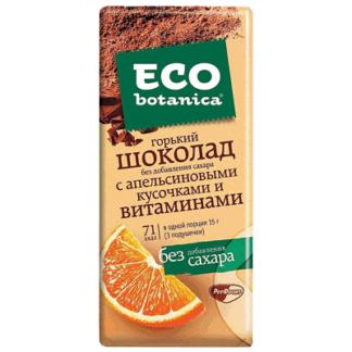 Шоколад горький без сахара с кусочками апельсина 90 гр.