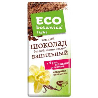 Шоколад тёмный без сахара с пищевыми волокнами ванильный 90 гр.