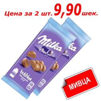 Шоколад Милка Баблс 90 гр. מילקה אוורירי