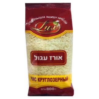 Рис круглозерный Люкс 800 гр.