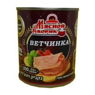 Ветчинка 300 гр. נקניק ויטצ'יניה