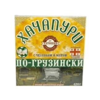 Хачапури по грузински с чесноком 420 гр.