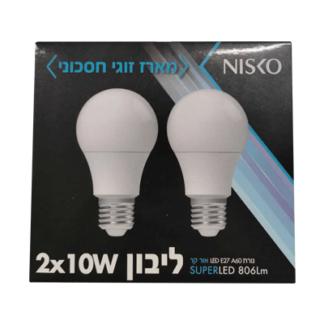Лампа Лед светодиодная 10W 1*2 шт זוג נורות לד