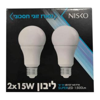 Лампа Лед светодиодная 15W 1*2 шт זוג נורות לד