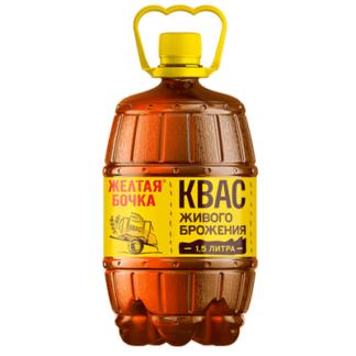 Квас Жёлтая Бочка живого брожения 1.5 л. קוואס