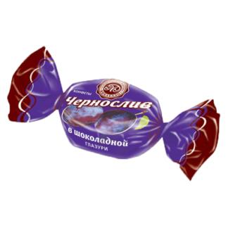 Чернослив в шоколаде Micaello