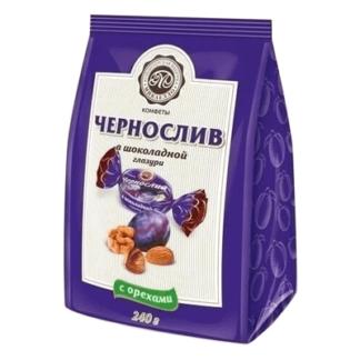 Чернослив в шоколаде 240 гр. שזיף מצופה שוקולד
