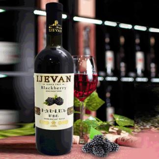 Вино Ежевичное IJEVAN
