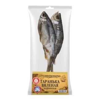 Таранька потрошенная вяленая 150 гр. דג קרפיון מיובש ללא קרביים