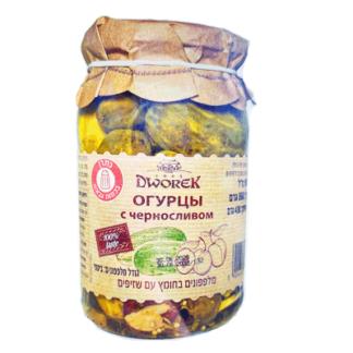 Dworek огурцы с черносливом 0.9 л. מלפפונים בחומץ עם שזיף