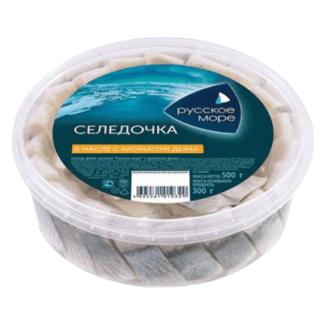 Селедочка нарезанная с ароматом дыма 500 гр. דג מלוח