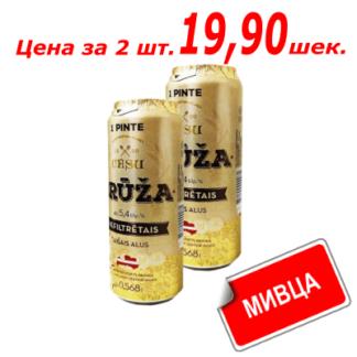Пиво Бружа темное нефильтрованное 0.568 л. בירה ברוז'ה
