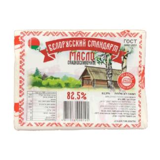 Масло сладкосливочное Белорусский Стандарт 180 гр. חמאה בלרוסקי סטנדרט