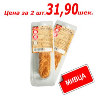 Мивца! Сыр копченый косичка 100 гр. גבינה מעושנת צמה