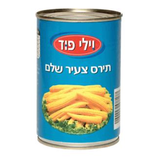 Карликовая кукуруза 410 гр. תירס גמדי
