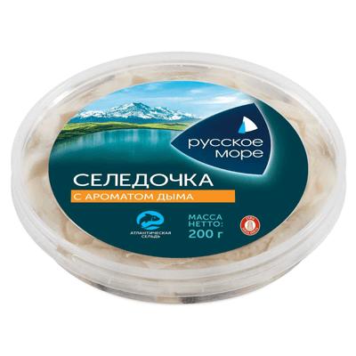 Селёдочка нарезанная с ароматом дыма 200 гр. דג מלוח חתיכות