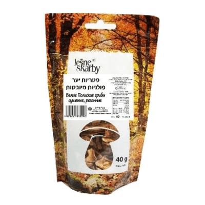 Лесные Грибы высушенные 40 гр. פטריות יער פולניות מיובשות