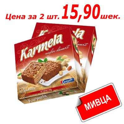 Шоколадно-вафельный торт Кармела с арахисом