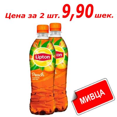 Мивца! Холодный чай Lipton Персик 0.5 л. ליפטון