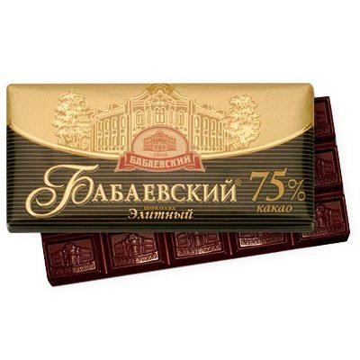 Шоколад Бабаевский 75%