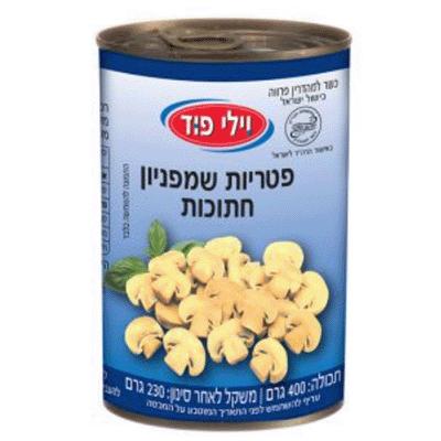 Грибы шампиньоны нарезанные Villi Food