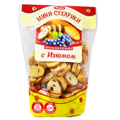 Сухарики мини с изюмом 200 гр. סוכריקי עם צימוקים