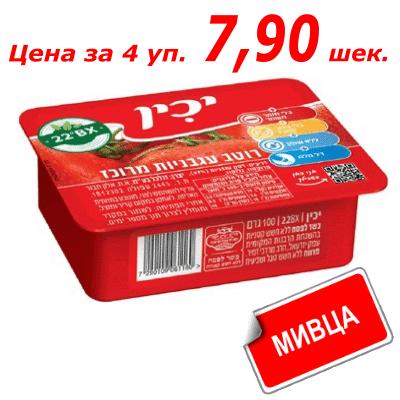Томатная паста ЯХИН