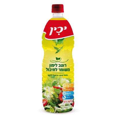 Лимонный концентрат ЯХИН