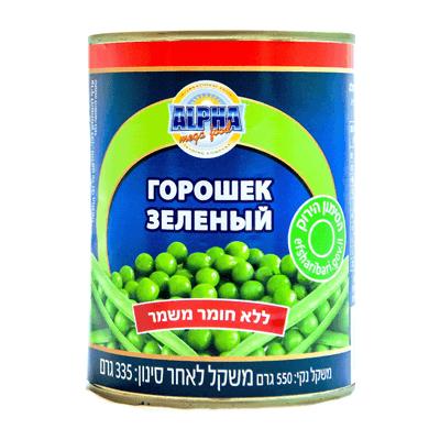 Горошек зелёный отборный 550 гр. אפונה מובחרת