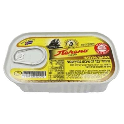 Печень трески натуральная 120 гр. כבד דג במיץ טבעי
