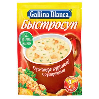 Быстрый суп-пюре куриный с сухариками