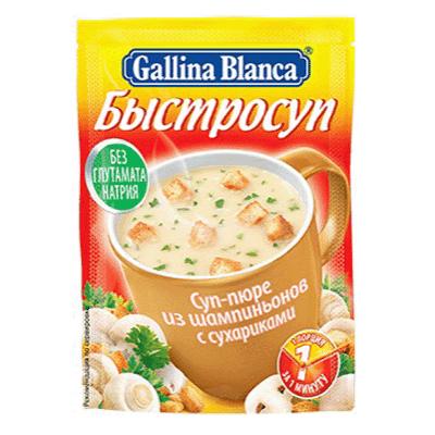 Быстрый суп-пюре из шампиньенов