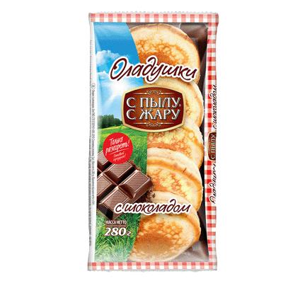 Оладушки с шоколадом С пылу с жару אולדושקי עם שוקולד