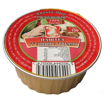 Паштет Гусиный с грибами 130 гр. ממרח כבד אוואז